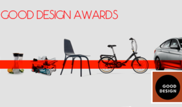 Good Design Award Chicago Athenaeum