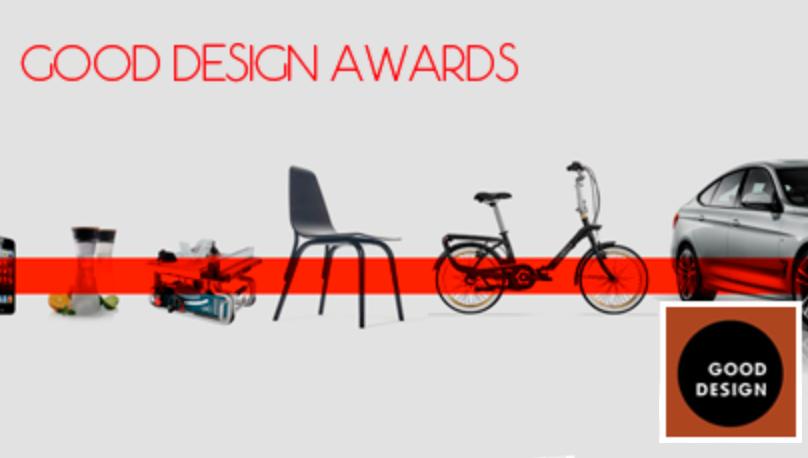 Good Design Award Chicago Athenaeum